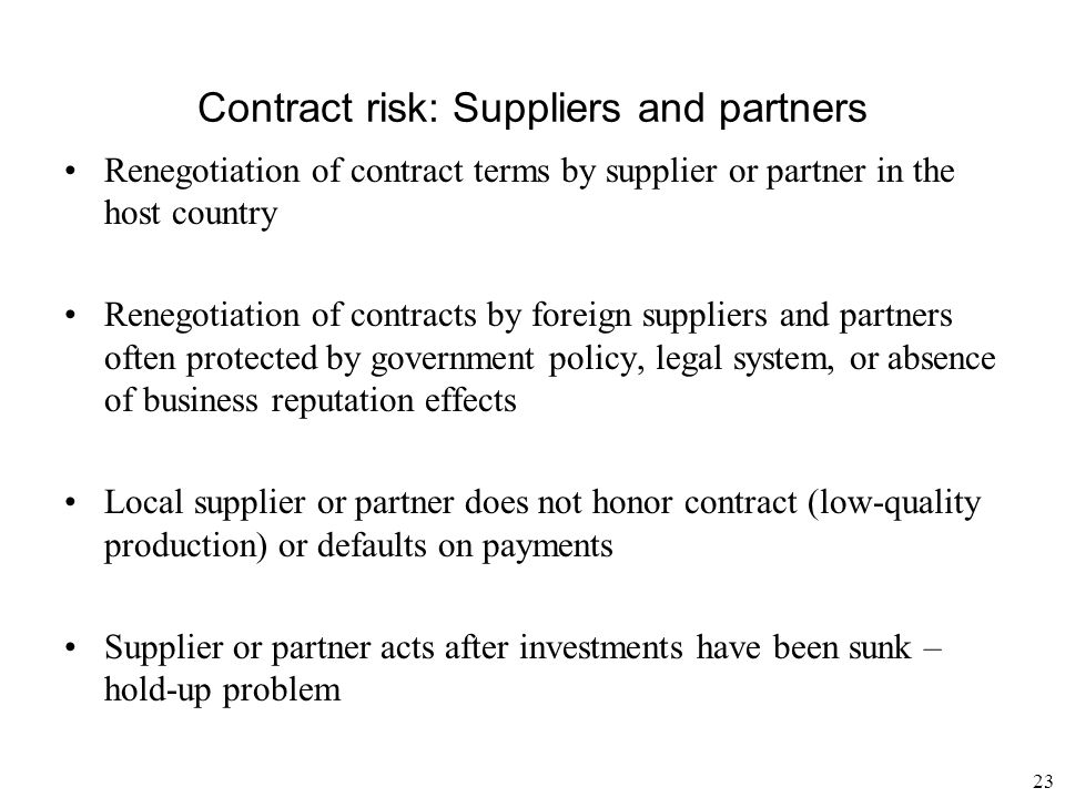 Contract risk: Suppliers and partners
