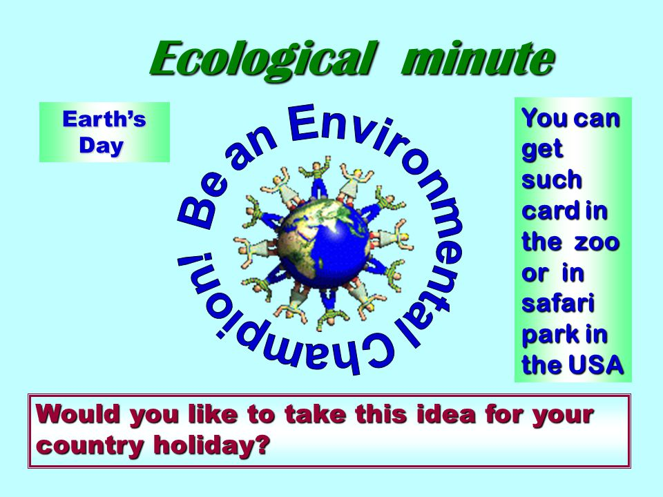 Be an Environmental Champion!