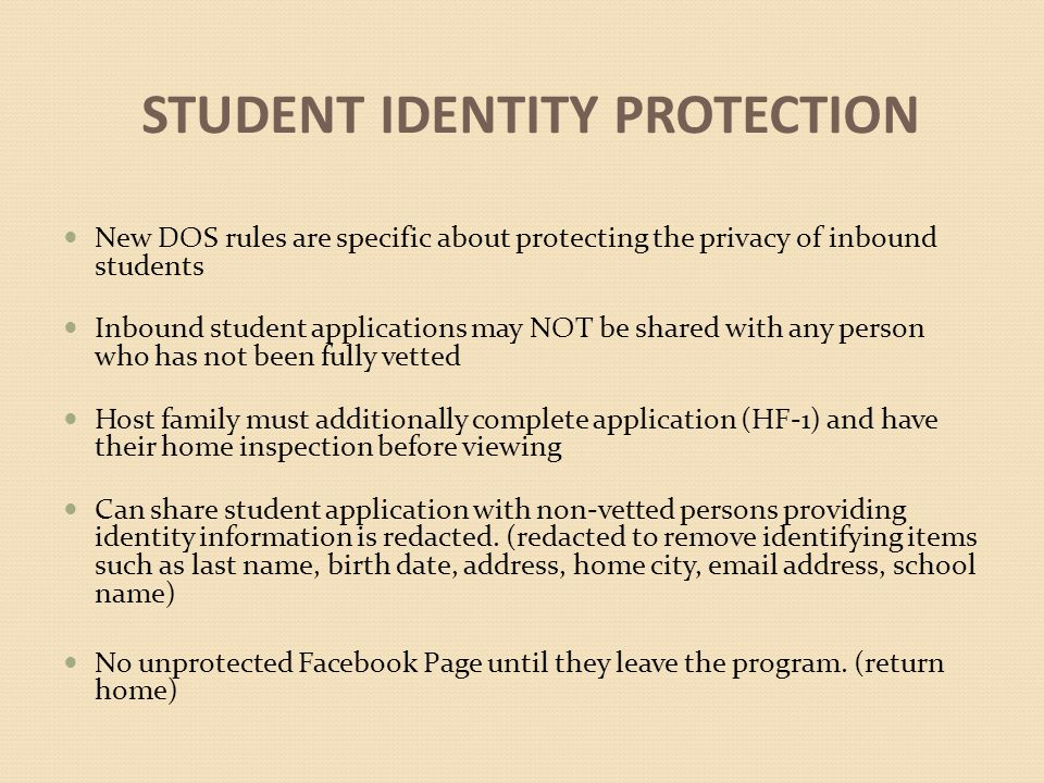 STUDENT IDENTITY PROTECTION