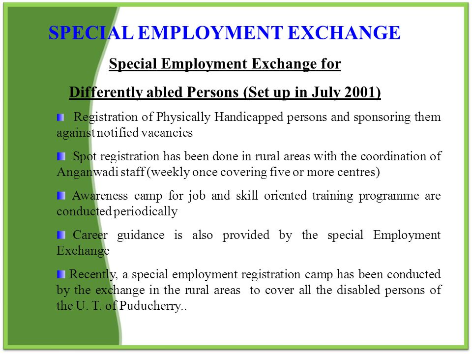 SPECIAL EMPLOYMENT EXCHANGE