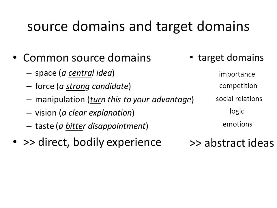 source domains and target domains