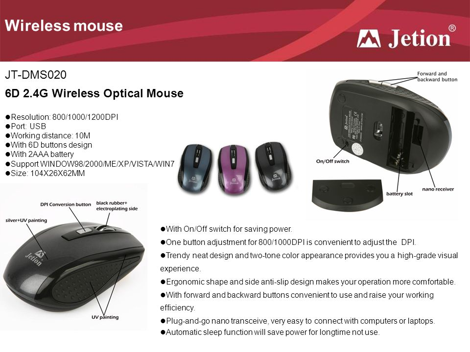 JETION OPTICAL MOUSE DRIVER WINDOWS XP