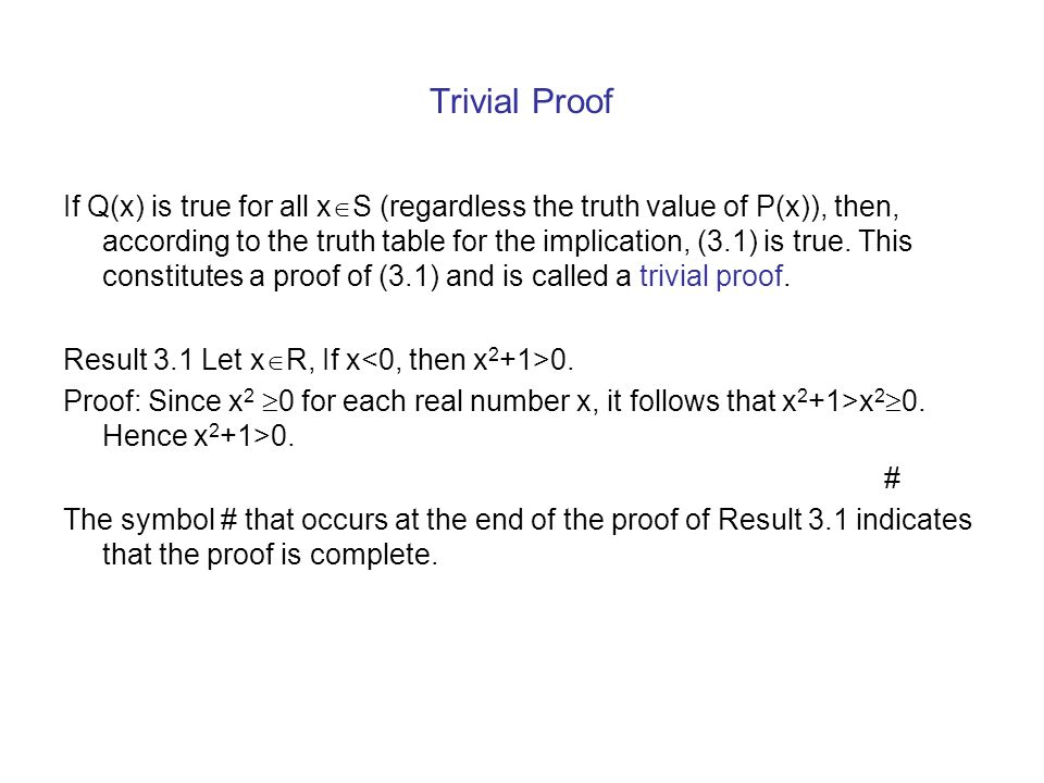 Trivial Proof