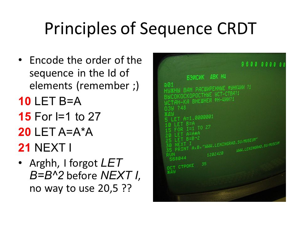 Principles of Sequence CRDT