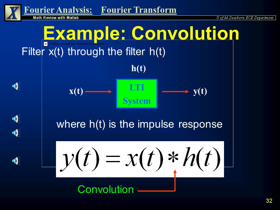 Example: Convolution Filter x(t) through the filter h(t)