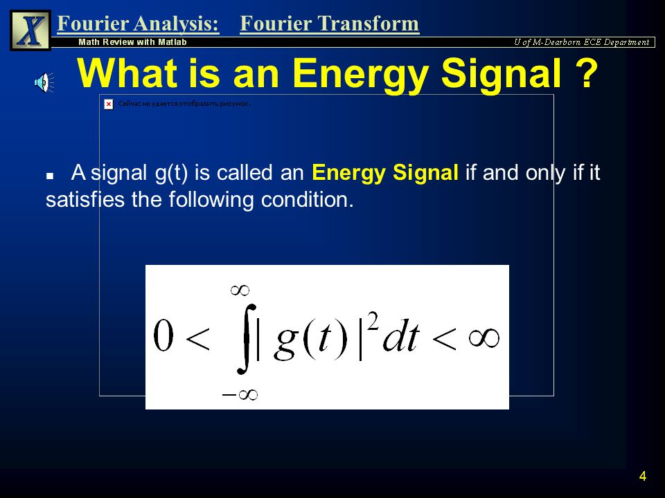 What is an Energy Signal
