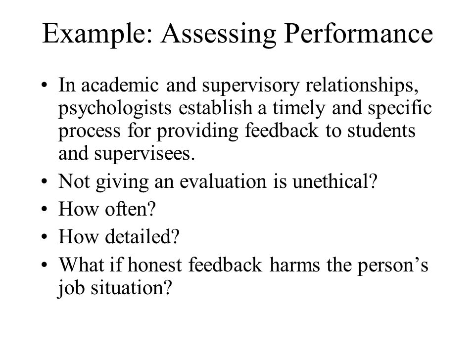 Example: Assessing Performance