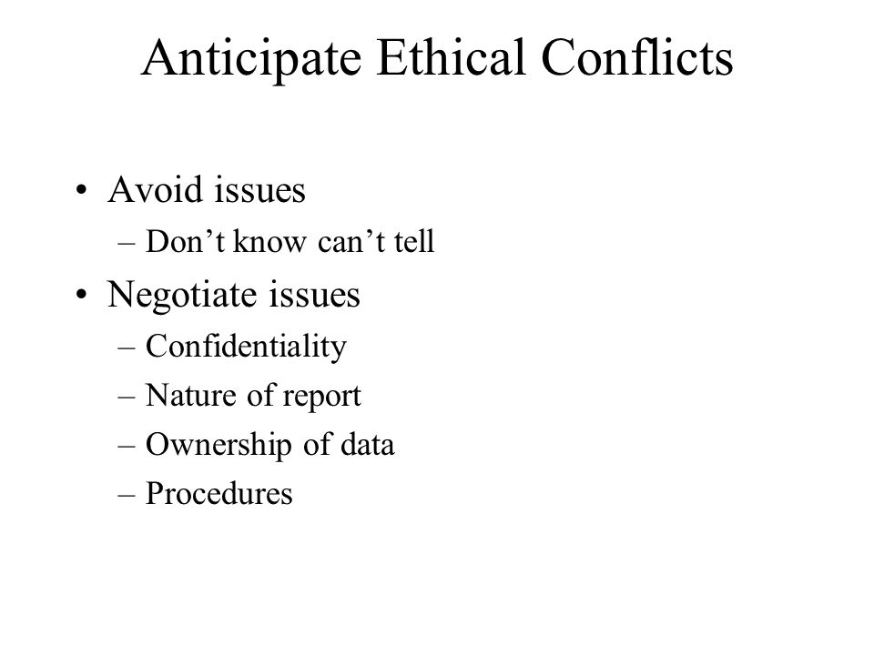 Anticipate Ethical Conflicts