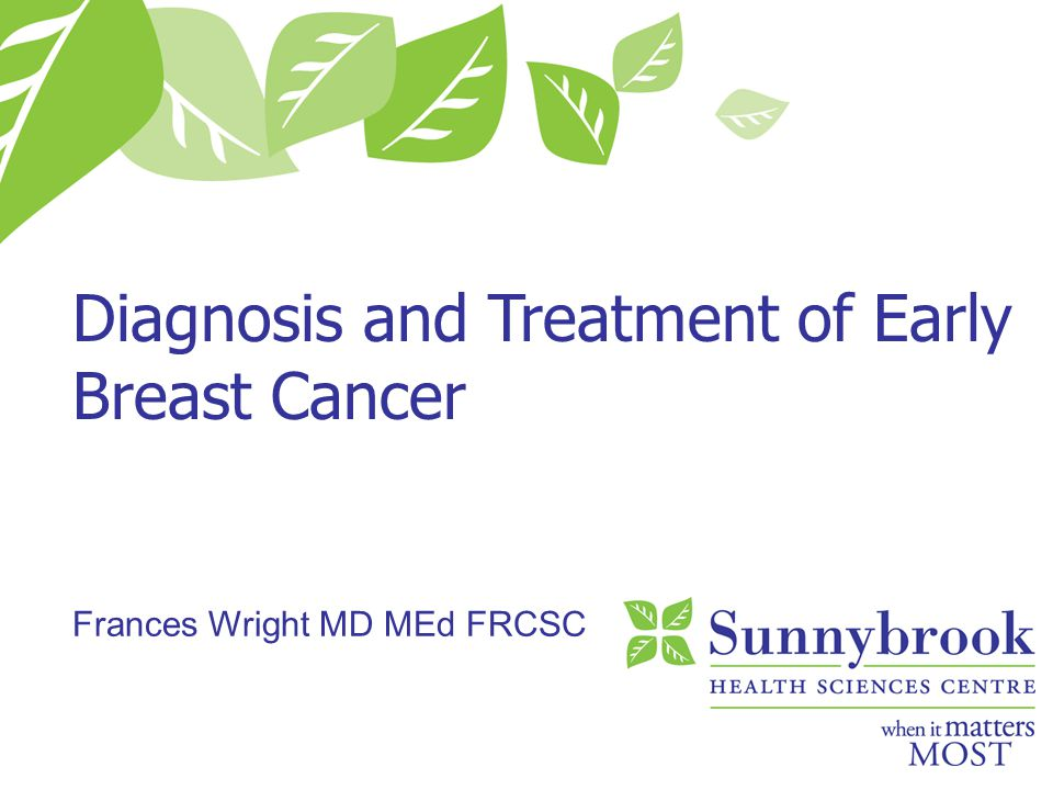 Diagnosis and Treatment of Early Breast Cancer