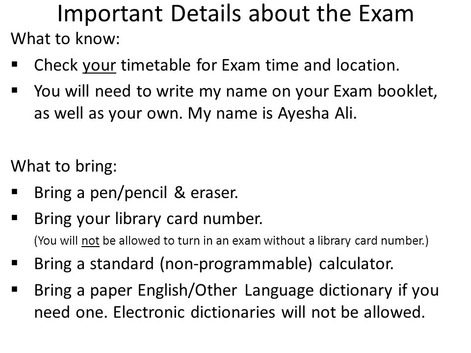 Important Details about the Exam