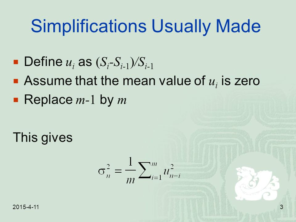 Simplifications Usually Made
