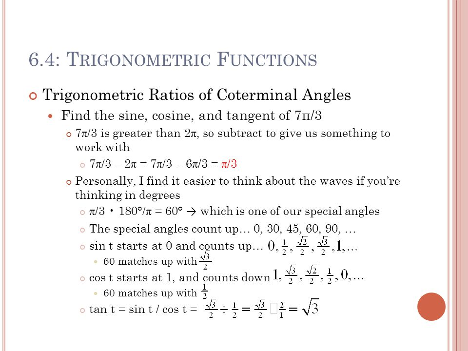6.4: Trigonometric Functions