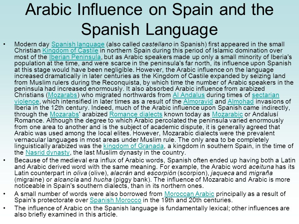 Arabic Influence on Spain and the Spanish Language