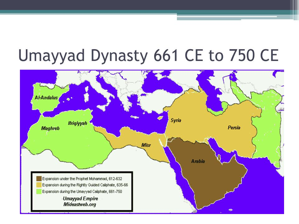 Umayyad Dynasty 661 CE to 750 CE