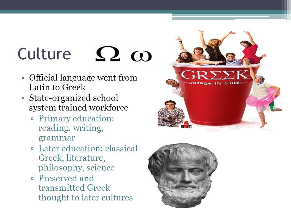 Culture Official language went from Latin to Greek
