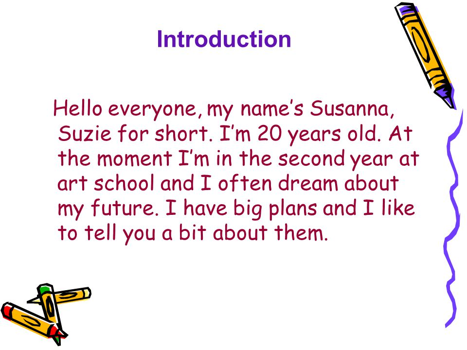 Writing my future plans amanda essay vanderbilt