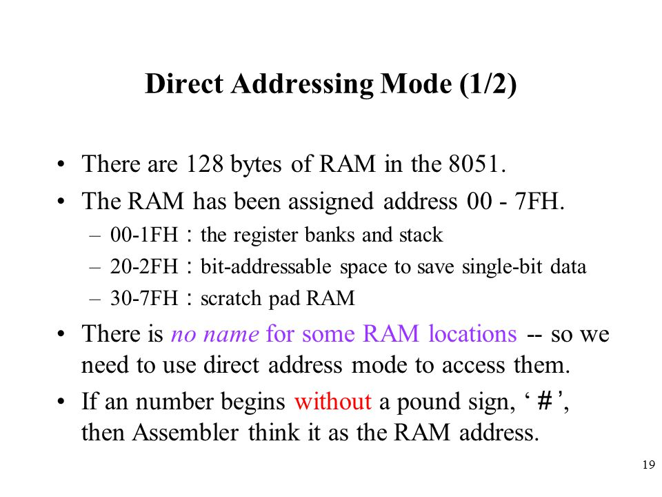 Direct Addressing Mode (1/2)
