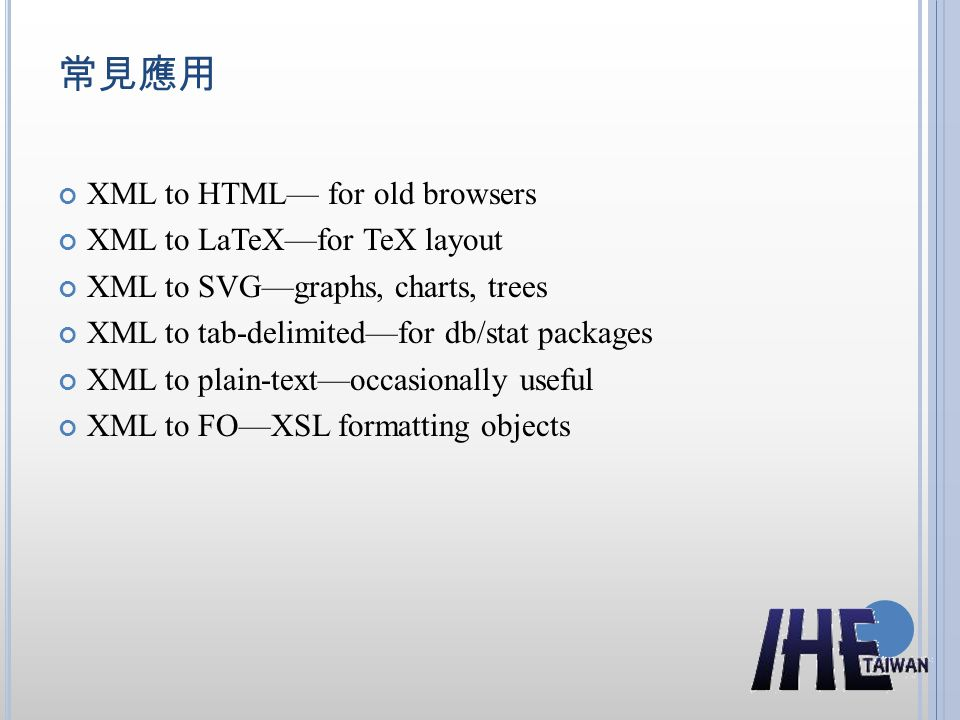 常見應用 XML to HTML— for old browsers XML to LaTeX—for TeX layout