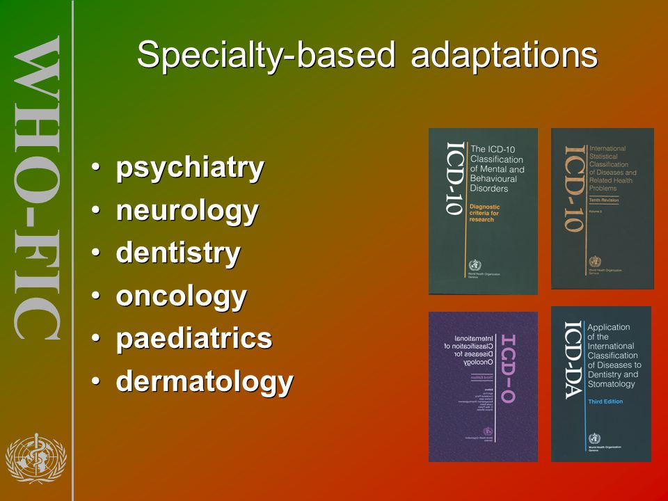 Specialty-based adaptations