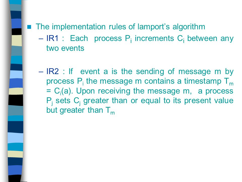 The implementation rules of lamport's algorithm