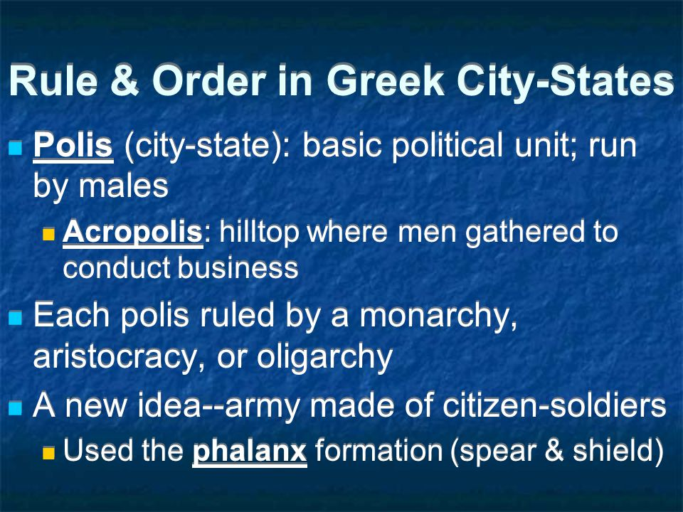 Rule & Order in Greek City-States