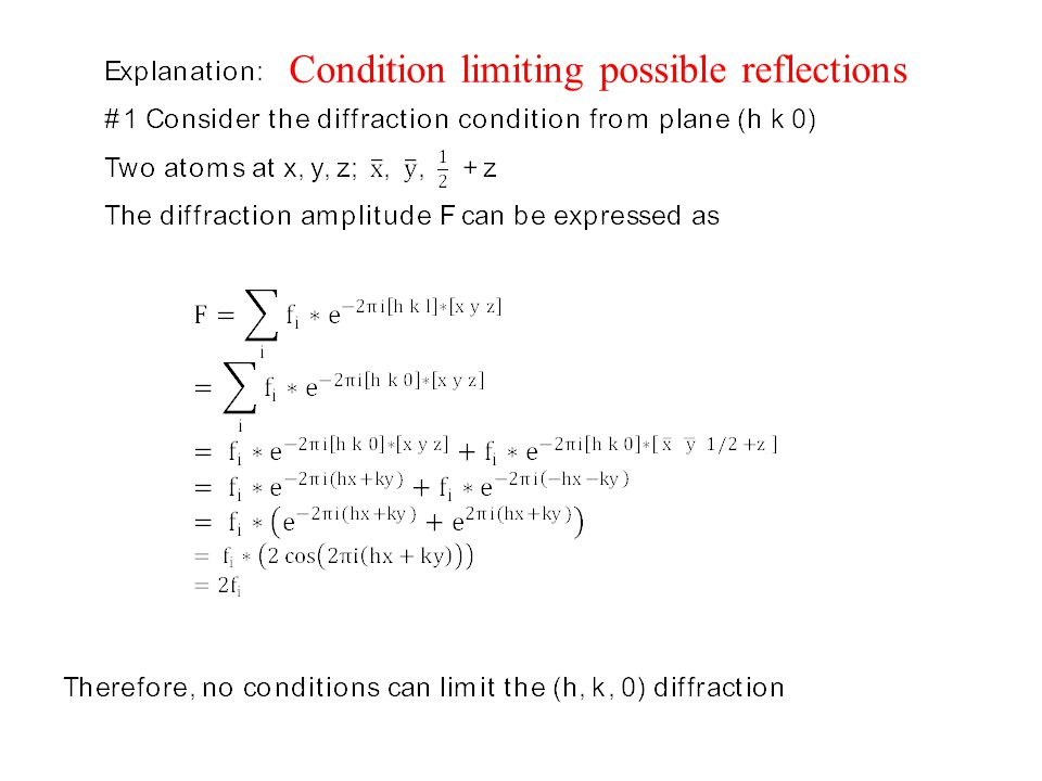 Condition limiting possible reflections