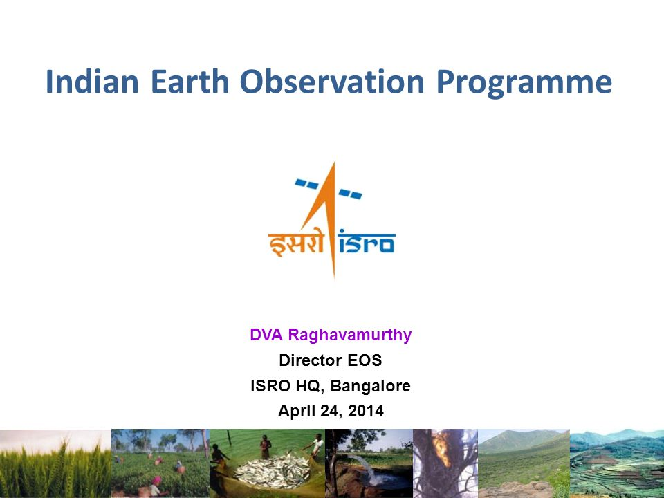 Indian Earth Observation Programme