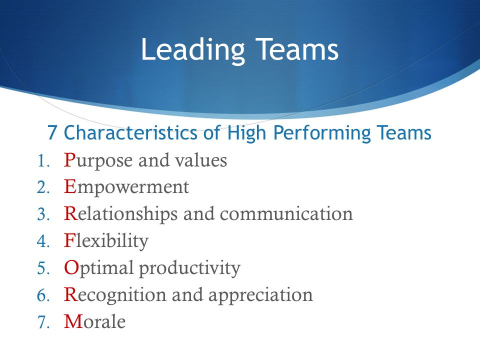 7 Characteristics of High Performing Teams