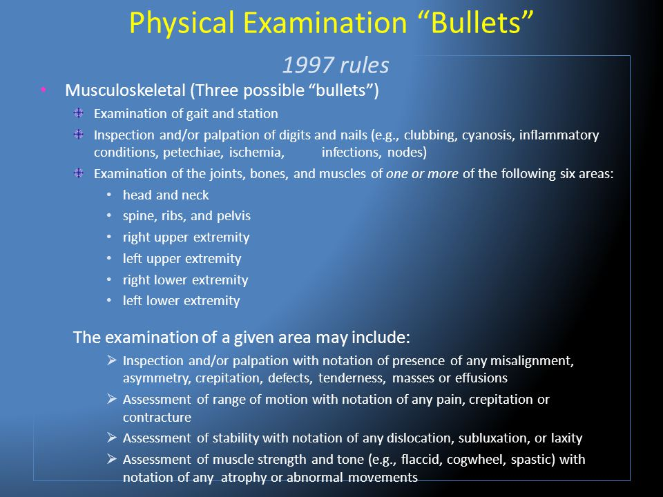Physical Examination Bullets 1997 rules