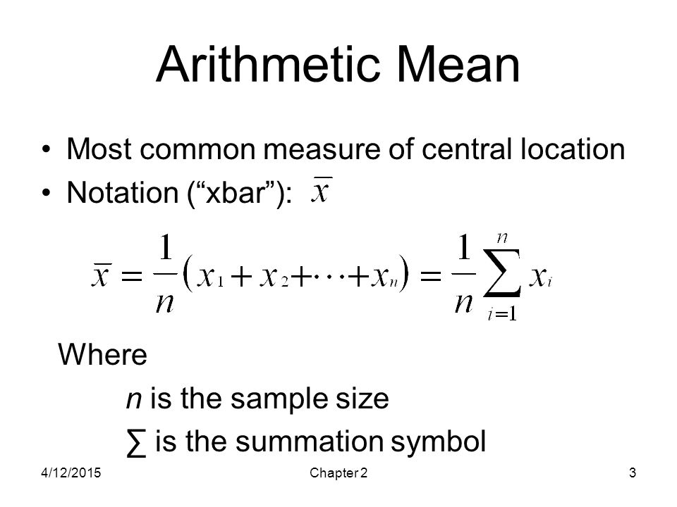 Arithmetic Mean Symbol Images Free Symbol Design Online