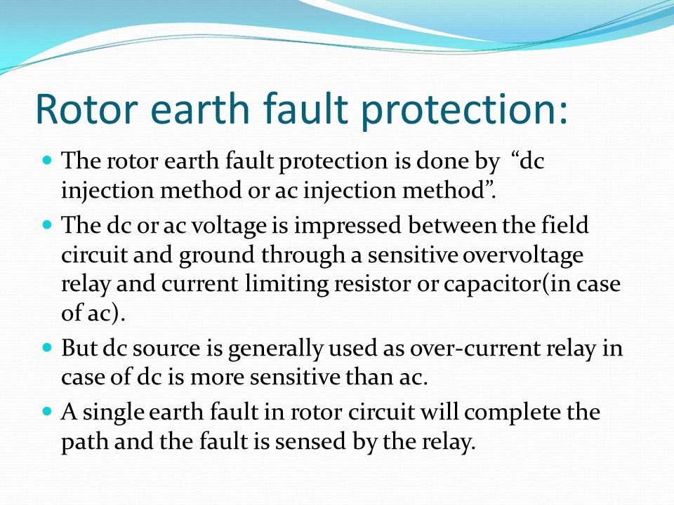 Rotor earth fault protection: