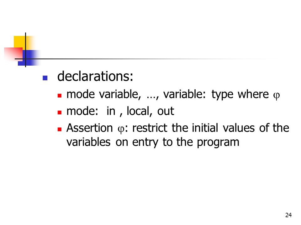 declarations: mode variable, …, variable: type where 