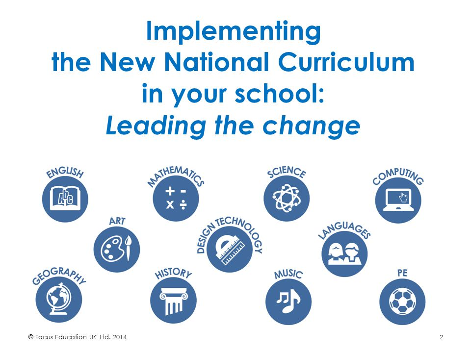 the New National Curriculum