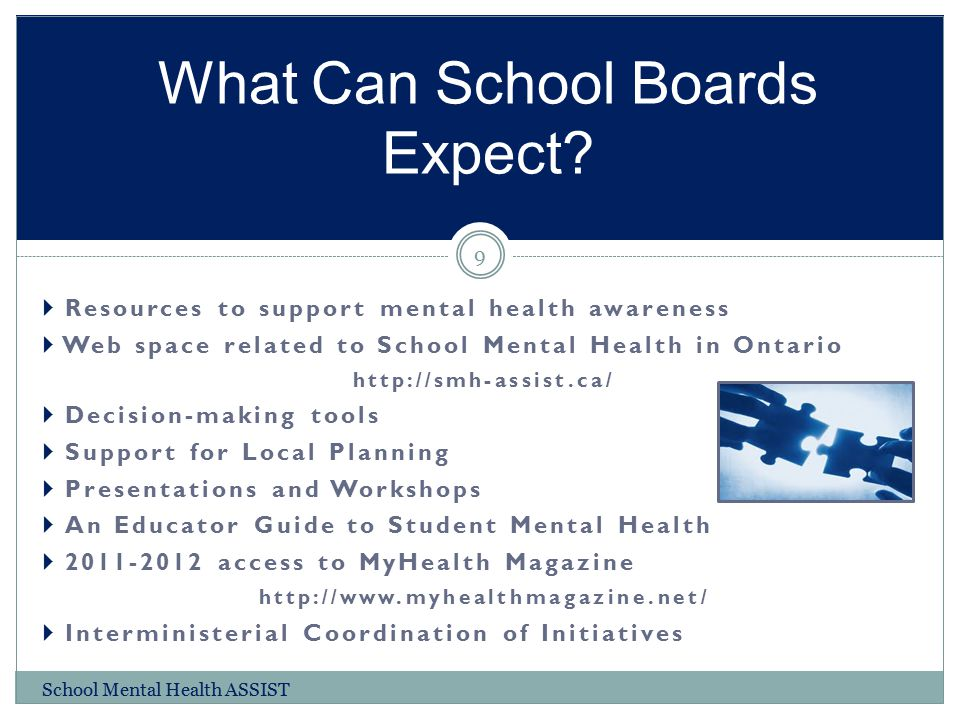 What Can School Boards Expect
