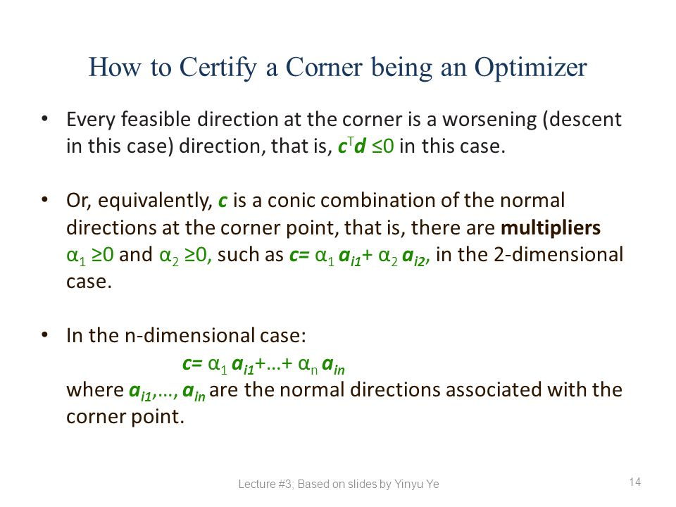 How to Certify a Corner being an Optimizer