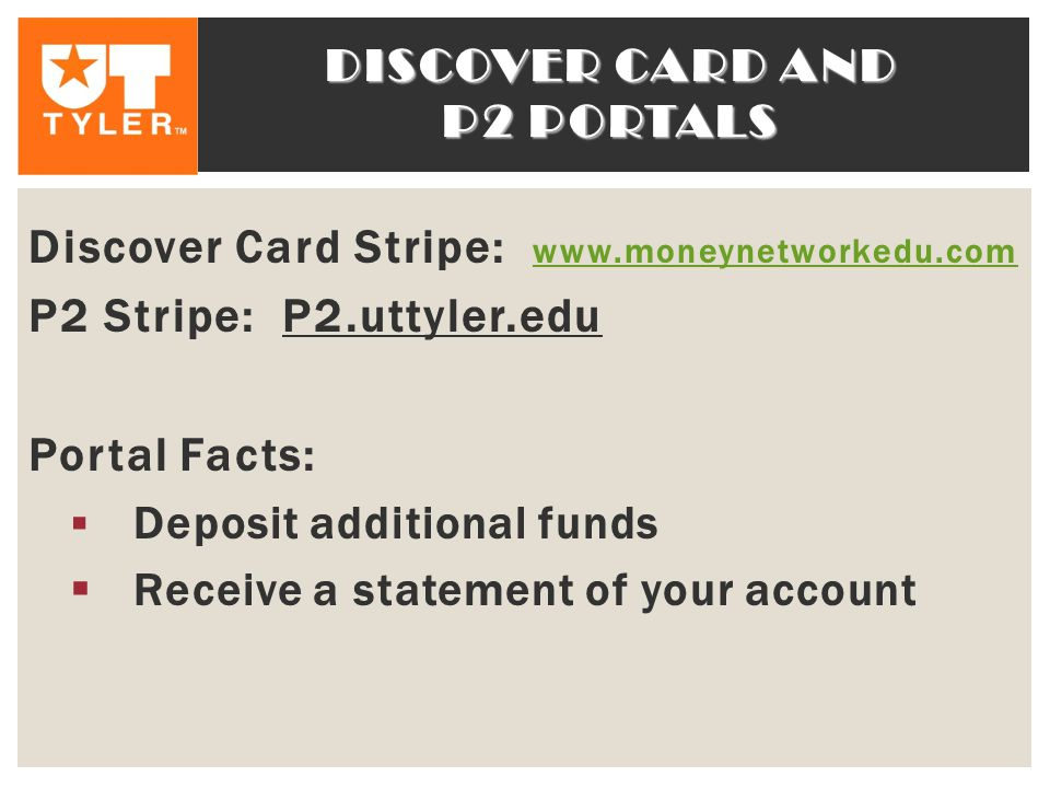 Discover card and p2 portals