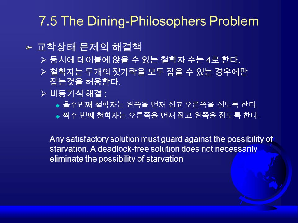 7.5 The Dining-Philosophers Problem