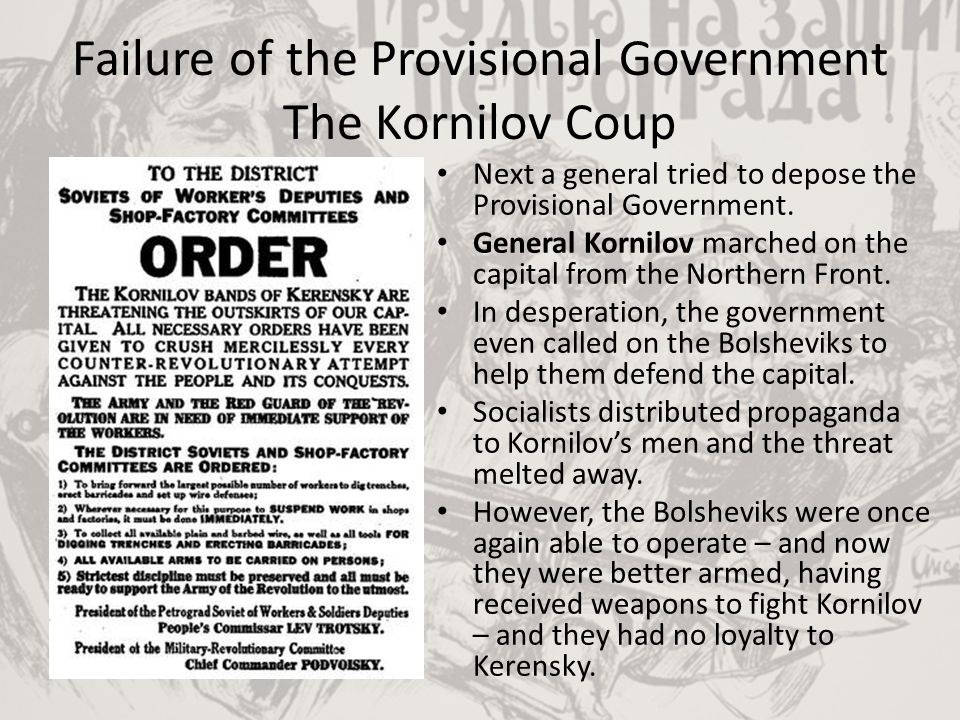 Failure of the Provisional Government The Kornilov Coup