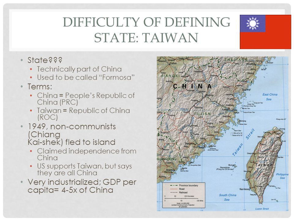 Difficulty of Defining State: Taiwan