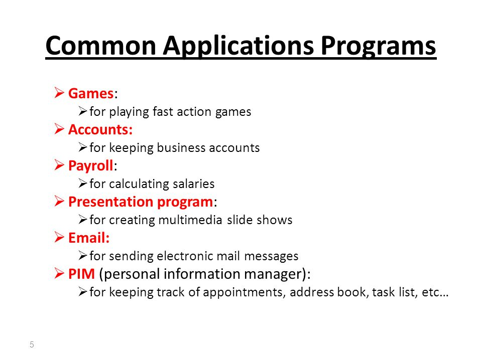 Common Applications Programs