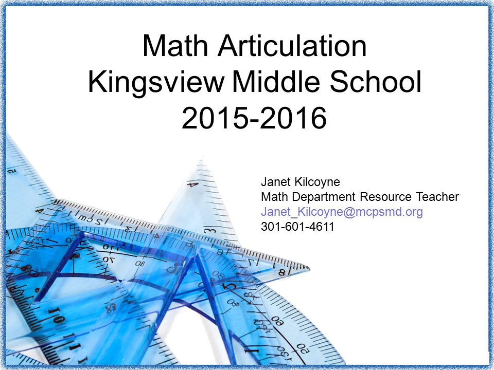 Math Articulation Kingsview Middle School 2015-2016