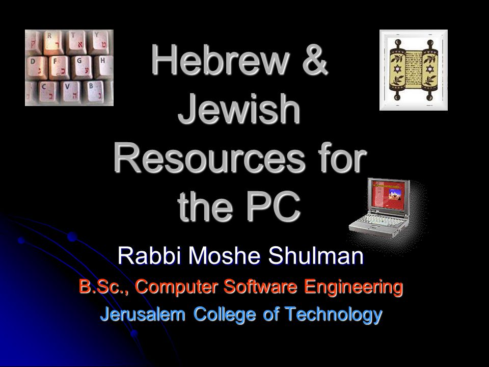 Hebrew & Jewish Resources for the PC