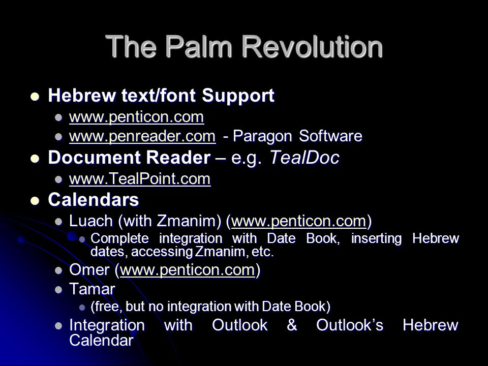 The Palm Revolution Hebrew text/font Support