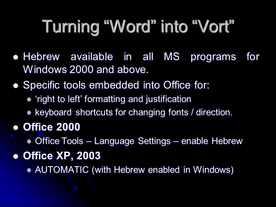 Turning Word into Vort