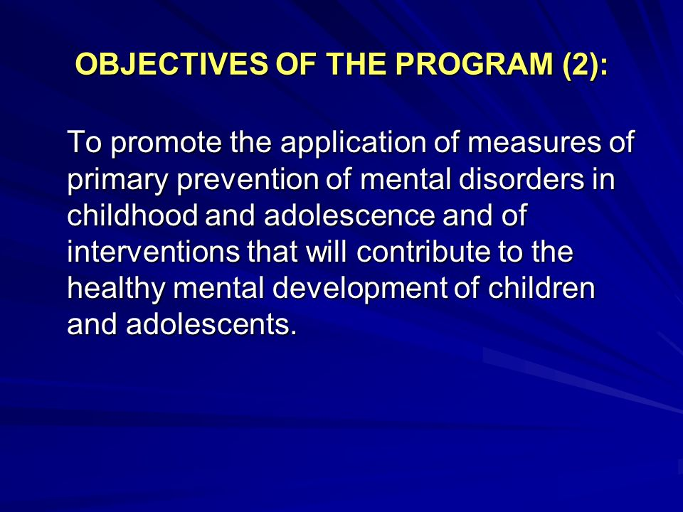 OBJECTIVES OF THE PROGRAM (2):
