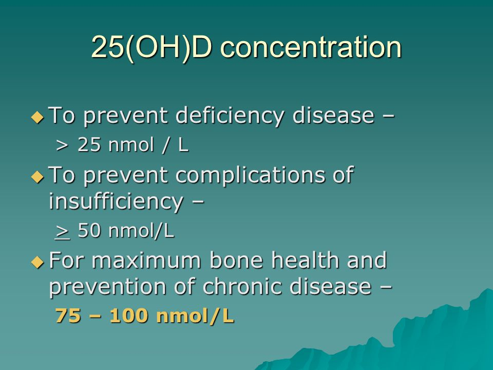 25(OH)D concentration To prevent deficiency disease –