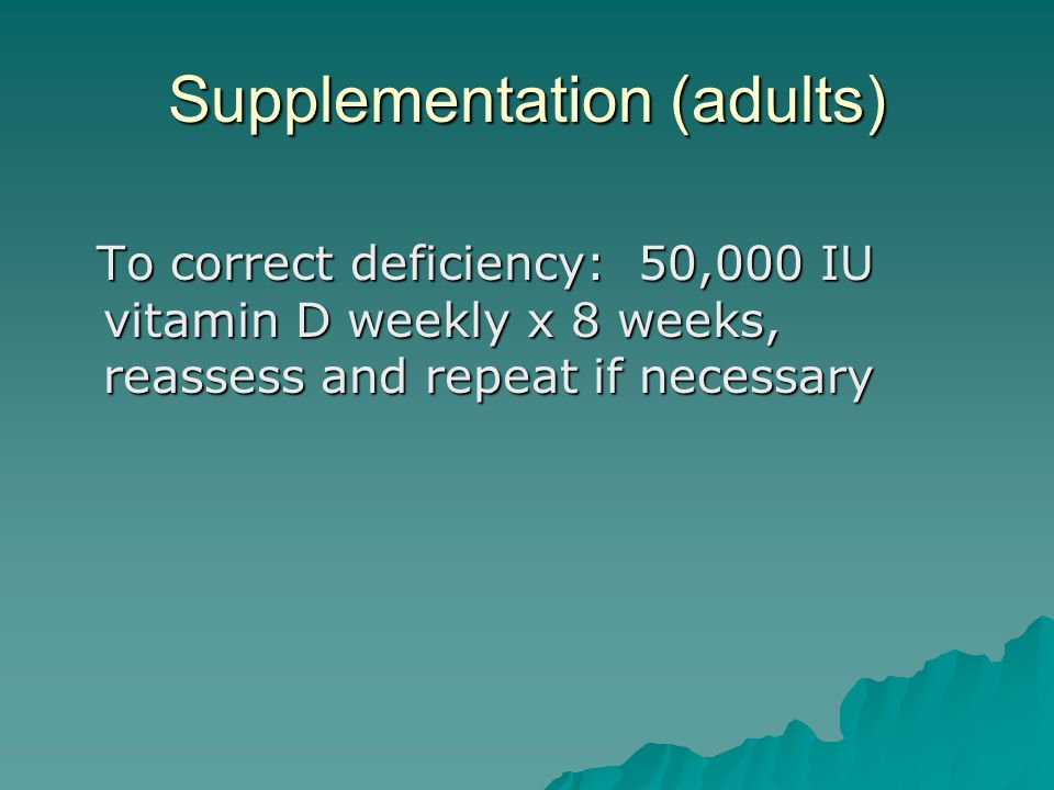Supplementation (adults)