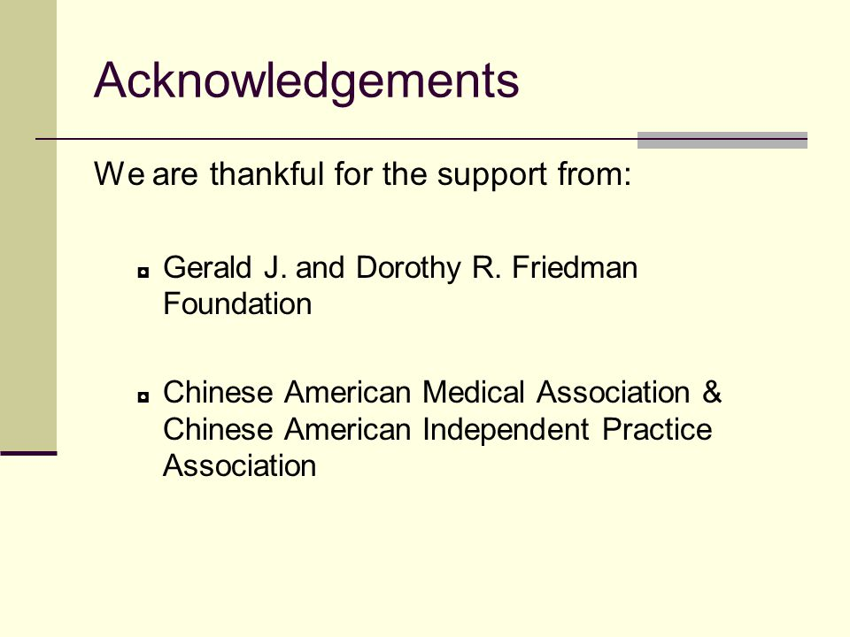 Acknowledgements We are thankful for the support from: