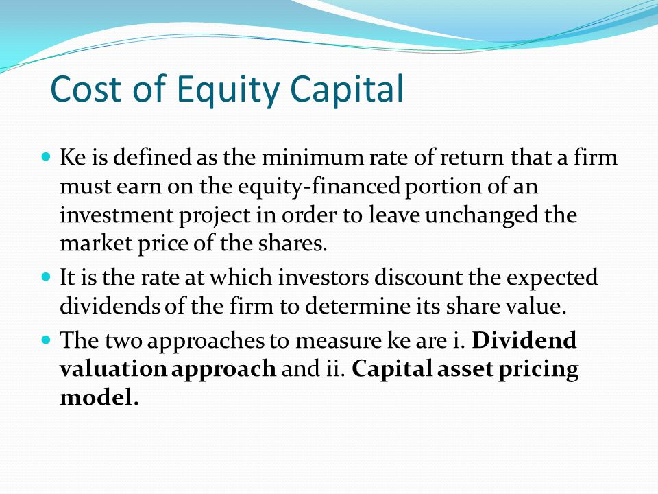 cost of equity capital pdf