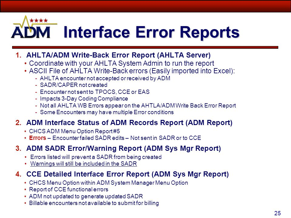 Interface Error Reports